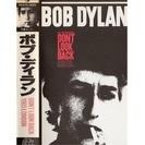 VHSカセット版 「ドント・ルック・バック」 ボブ・ディラン ドキ...