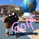 ゆる〜いゴルフサークルやりましょう!!
