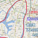 現金払い 大阪市大正区 ポスティング限定募集 週に2000枚で 4...