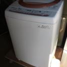東芝8kg全自動洗濯機
