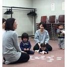 【0歳からのリトミック】にじいろリトミック荻窪教室♪