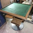 昔ながらの手積み用麻雀卓