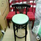 中国椅子 カウンターチェア 3脚セット