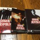容疑者 室井慎次 DVD  新品