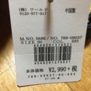 ネイビー×クリーム ショルダーバッグ − 大阪府