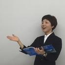 ママのプライベート英会話 − 愛知県