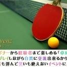2月22日(2/22)  【20代限定&女性1000円♪】ワイワイ...