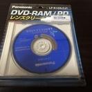 レンズクリーナー DVD-RAM/PDドライブ用
