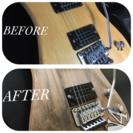 washburn Nシリーズに特化したカスタムギターラボ