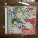 ④白虹の巻