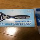 シックハイドロ5 シェービングジェル付き【新品】