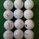 中古ゴルフボール 12個 タイトリスト DT-CARRY (#014)
