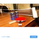 卓球台 型 テーブル (卓球台公式サイズ)