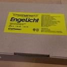 Engelicht(エンゲリヒト) DL-8  イカリング エン...