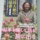 鎌倉 御庭番  庭師 濱野義弘です。お庭でお困りのことは、何で...