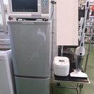 洗濯機、冷蔵庫・レンジ・炊飯ジャー・掃除機 お買い得5点セット(松)