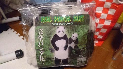 「ドンキホーテ  パンダ」の画像検索結果
