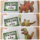 木製おもちゃ 恐竜3種類
