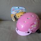 子供用ヘルメット メリーメット 46〜52cm 中古美品