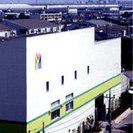 【正社員・急募】リサイクル工場の搬入受付センターの仕事です!