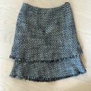 ザジ クリーニングタグ付きツイードスカート