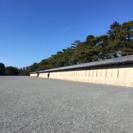 京都御所 または 平安京について詳しいかた