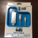 HDTV CABLE iPhone...