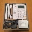 【取引終了】SHARP デジタルコードレス電話機