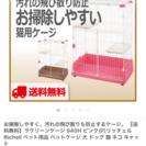 【新品*未開封♪ペットケージ サークル / 猫缶付き♪