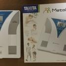 タニタ メタボスキャン 体脂肪計 TF219-BL