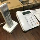 SHARP デジタル コードレス電話