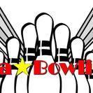 Roa Bowlink ~ボウリング~ ☆皆でボウリングをやって楽...