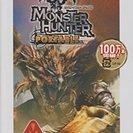 モンスターハンターポータブル BEST   (PSP)