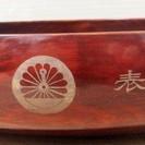 味のある菓子盆4点セット 昭和16年製 まさに三丁目の夕日 昭和レトロ◆お菓子が食べたくなる − 神奈川県