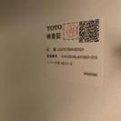 TOTO洗面台 − 福岡県