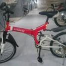ルノー 折りたたみ式自転車
