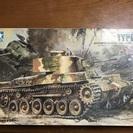 田宮模型 日本陸軍中型戦車97式改 新砲塔チハ 1/35モデル