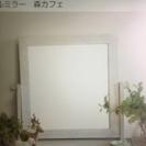 卓上ミラー (デスクミラー 森カフェ)
