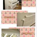 素敵な憧れの白色新品ピアノ。しかもオシャレなデザインネコ脚仕様