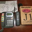 SHARP製コードレス電話