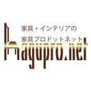 ☆時給2000円以上☆ 民泊清掃 シフト自由制・隙間時間活用!! ...