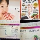 ダイエット、美容と健康のための食育セミナー