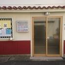 寝子屋(住之江区役所の裏で営業しているもみほぐし店)