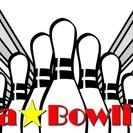ワイワイ楽しもう!!ボウリング&グルメ会 Roa☆Bowlink 30代・40代限定 の画像