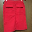 赤色デニムスカート
