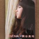 桐谷美玲の写真集セット