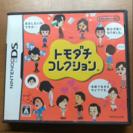 トモダチコレクション DS