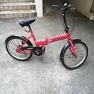 折りたたみ 自転車
