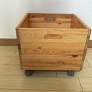 キャスター付きパイン材収納ボックス(無印良品)の画像