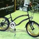 格安整備済自転車!!469